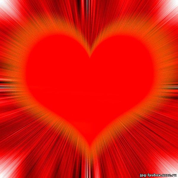 Картинки сердечки романтические про