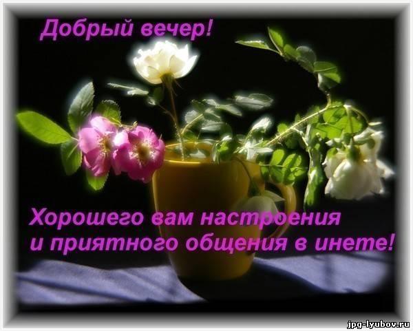 http://jpg-lyubov.ru/_ph/189/2/763027994.jpg