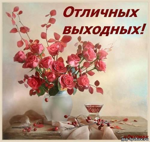 Красивые картинки с надписи - 56f90
