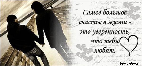 картинки с надписями про романтику