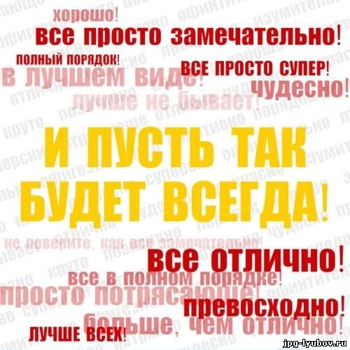 Мангалы Воронеж, мангалы для дачи 62