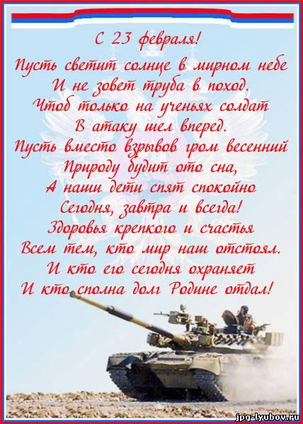 День транспортной милиции открытка