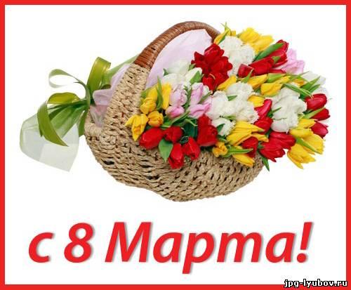 http://jpg-lyubov.ru/_ph/276/2/555826798.jpg
