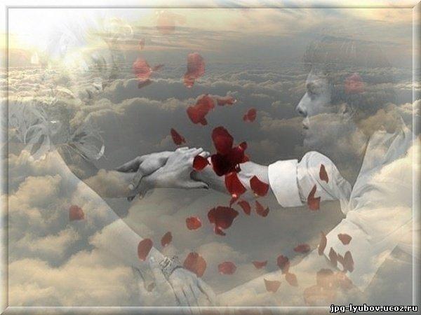 Картинки Он и она, романтические картинки про любовь
