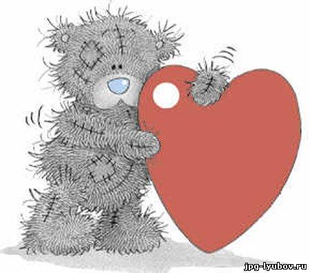 Любовь бесплатно картинки про любовь